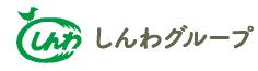 しんわグループ本社サイト